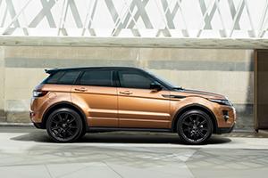 coche ocasión, SUV barato, Rover barato